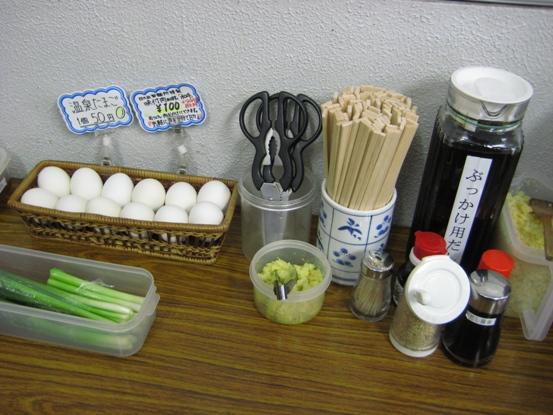 日の出製麺所薬味