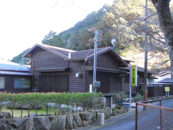 ゆりの山温泉