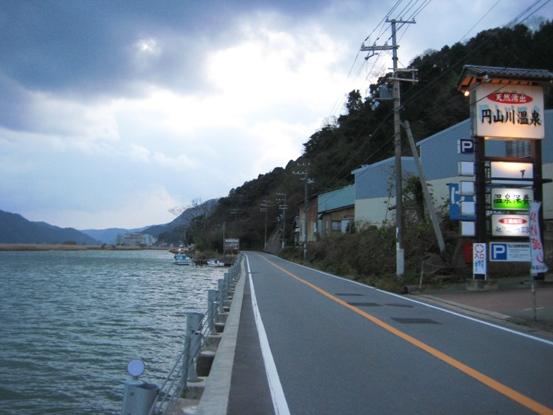 円山川温泉2