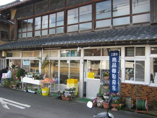 須崎外観2
