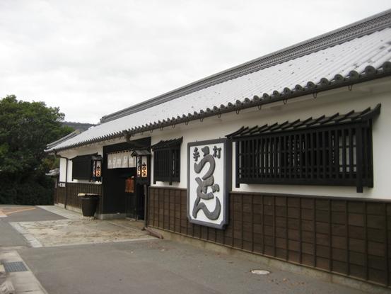 山田屋外観1