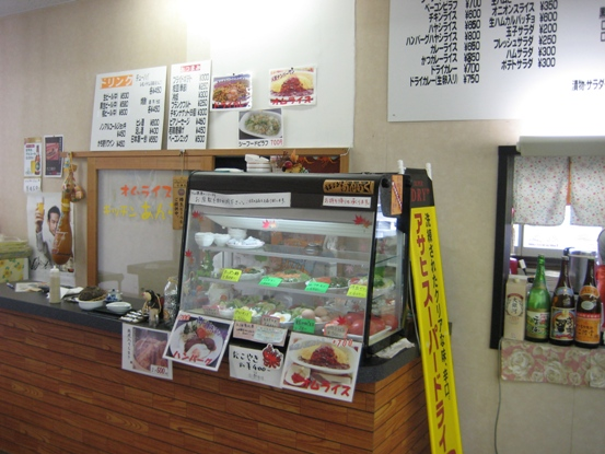 草山温泉観音湯オムライスの店