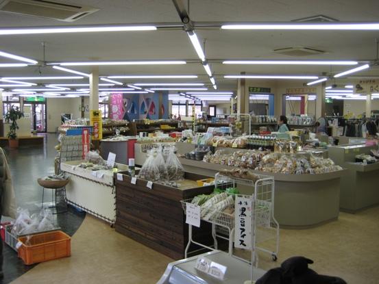 草山温泉観音湯売店