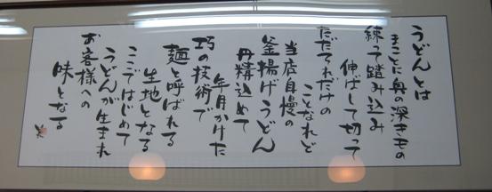 桂ちゃん店内2