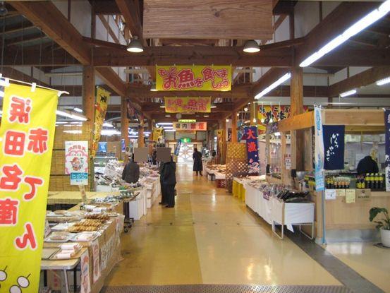 島根お魚センター2
