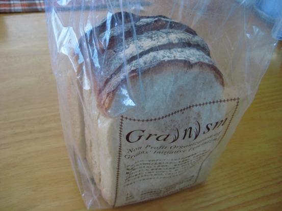 アルペンローゼ食パン