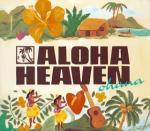 aloha_heaven.jpg
