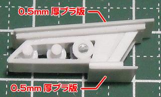 f90-20111104-10.jpg