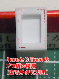 f90-20111104-15.jpg