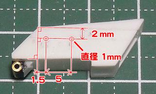 f90-20111104-17.jpg