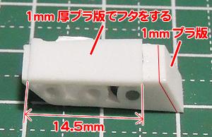 f90-20111104-5b.jpg