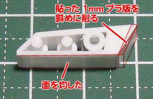 f90-20111104-6b.jpg