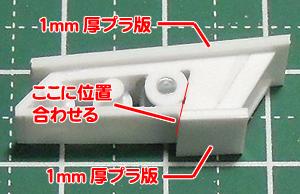 f90-20111104-9.jpg