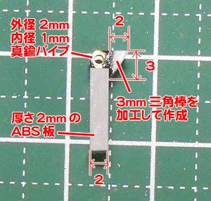 f90-20111105-2.jpg