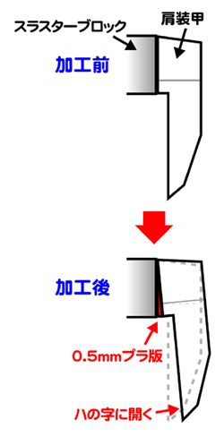 f90-20111106-15.jpg