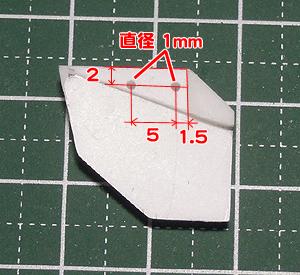 f90-20111106-16.jpg
