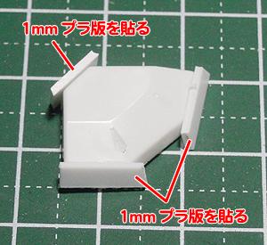 f90-20111106-2.jpg