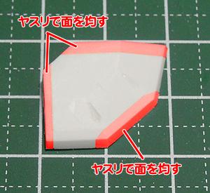 f90-20111106-5.jpg