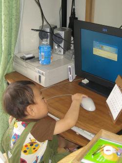 2006-06-09_1.jpg