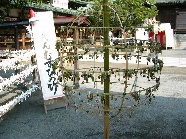 えんむすびの竹