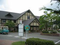 グローバルアリーナークラブハウス