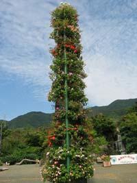 福知山麓花公園、花の塔