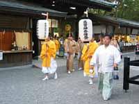 神奈備祭 神職さん行列神門通過出立