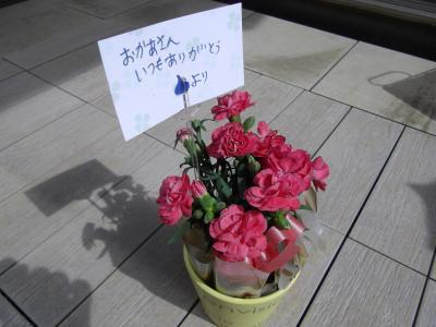 003_convert_20110509162351.jpg