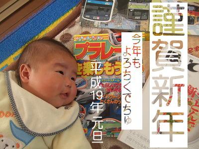 s-DSCF0369.jpg