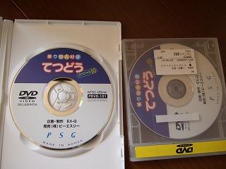 s-DSCF0794.jpg