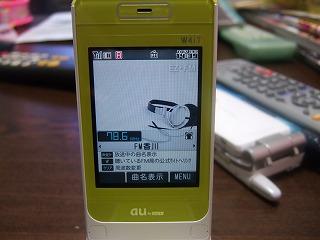 s-DSCF1611.jpg
