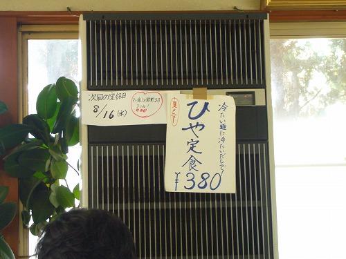 s-P1080552.jpg