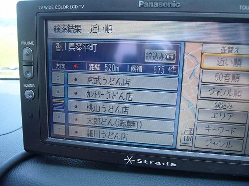 s-P1080606.jpg