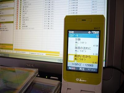 s-P1120635.jpg