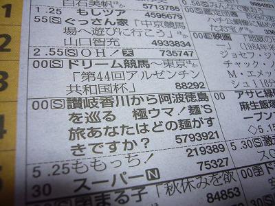s-P1130450.jpg
