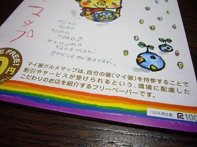 s-P1140565.jpg
