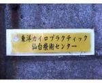 20051209183942.jpg