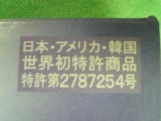 200604121536000.jpg
