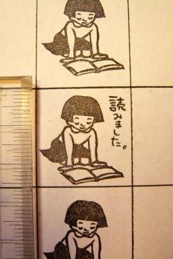 女の子(読書2)