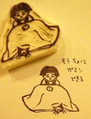 女の子(コタツ)