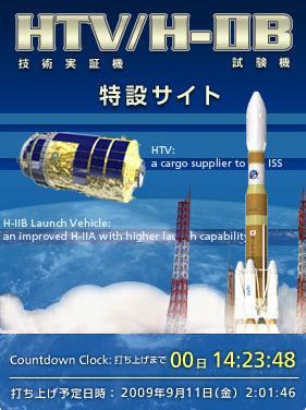 HTV.jpg