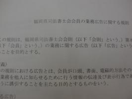 CIMG3705.jpg
