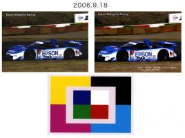2006.9.18-1.jpg