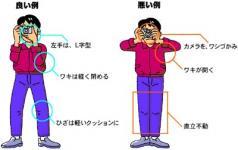 hon_04c.jpg