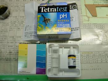 picture+010_convert_20081008155353.jpg