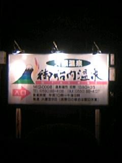 20071027211337