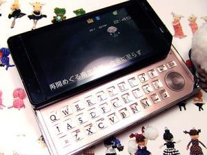ニュウ携帯