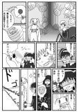 comic1-22