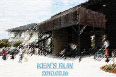 KENsRUN-2_1.jpg