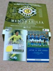 Reysol Cards